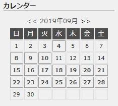 アーニマの記事作成画像2 - コピー (1059).jpg