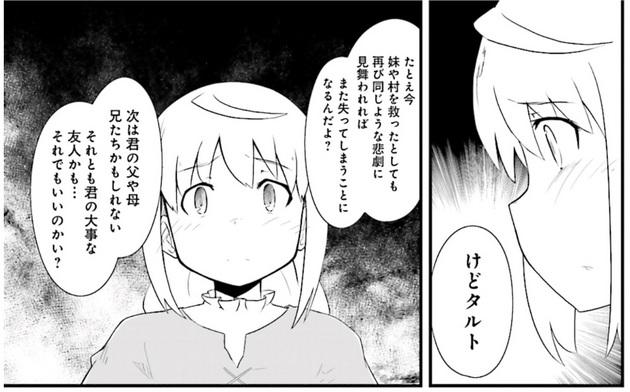 アーニマの記事作成画像2 - コピー (142).jpg