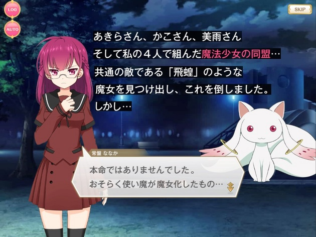 アーニマの記事作成画像2 - コピー (163).jpg