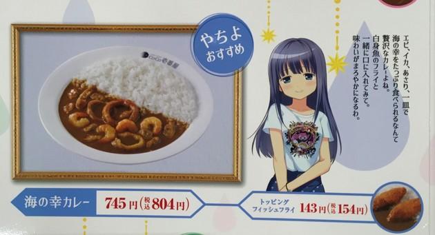 アーニマの記事作成画像2 - コピー (209).jpg