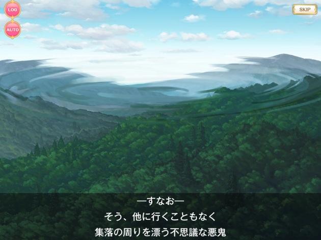 アーニマの記事作成画像2 - コピー (520).jpg