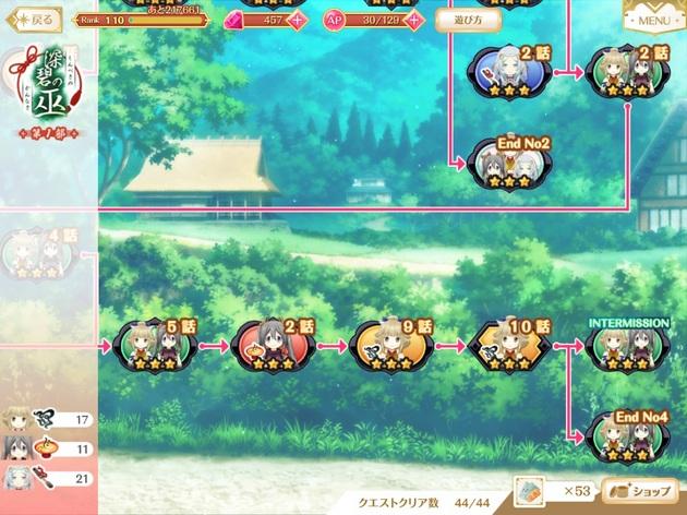 アーニマの記事作成画像2 - コピー (523).jpg
