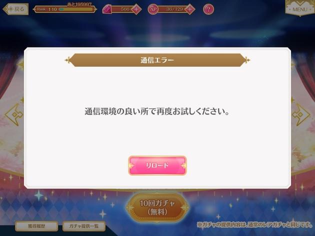 アーニマの記事作成画像2 - コピー (571).jpg