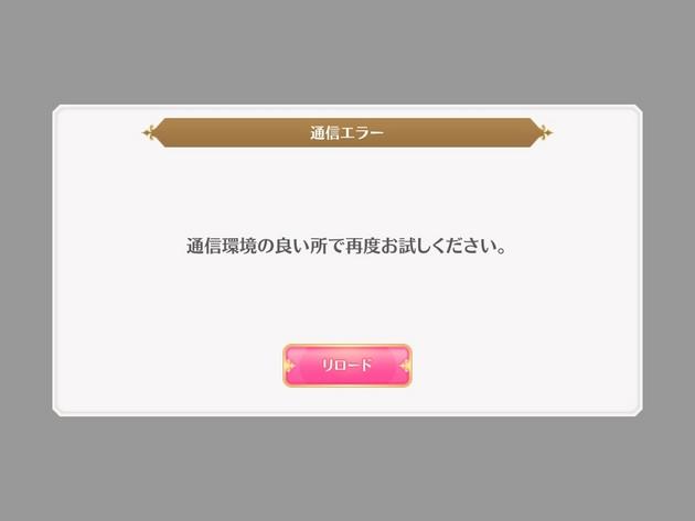 アーニマの記事作成画像2 - コピー (572).jpg