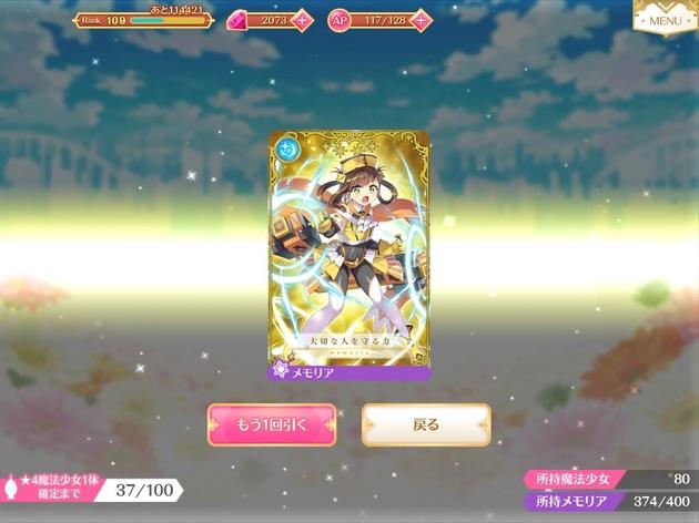 アーニマの記事作成画像2 - コピー (58).jpg
