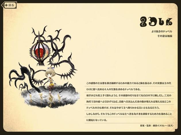 アーニマの記事作成画像3 - コピー (591).jpg