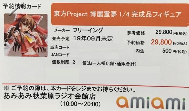 アーニマの記事作成画像1 - コピー (1183).jpg
