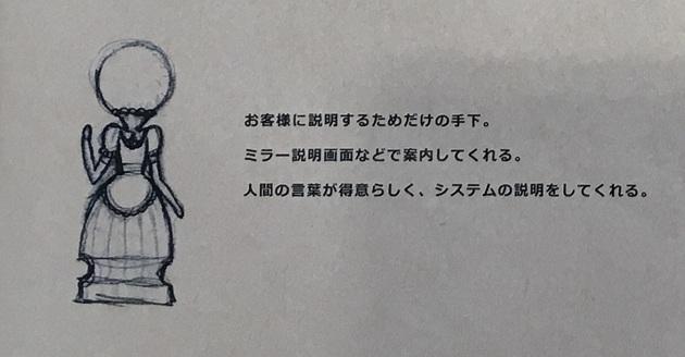 アーニマの記事作成画像1 - コピー (1328).jpg