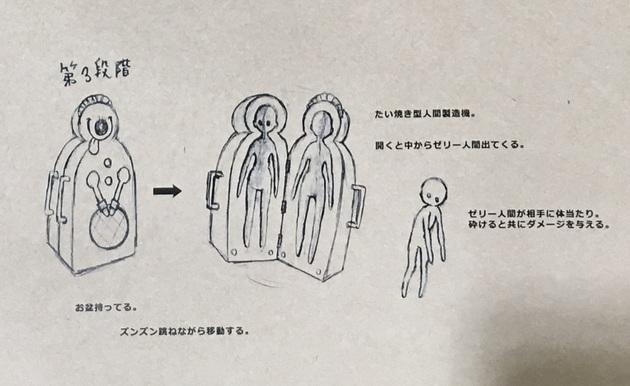 アーニマの記事作成画像1 - コピー (1365).jpg