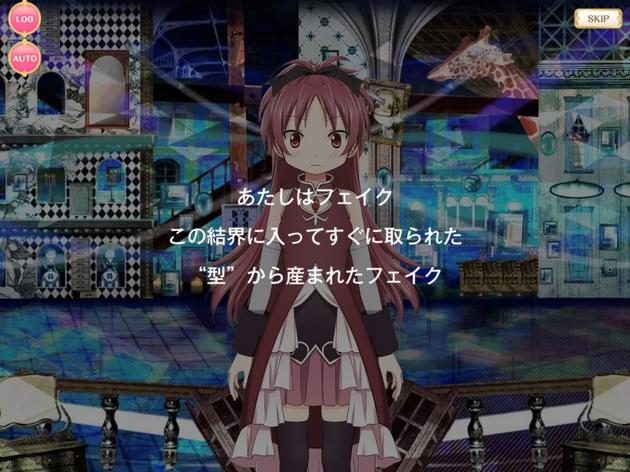 アーニマの記事作成画像1 - コピー (1366).jpg