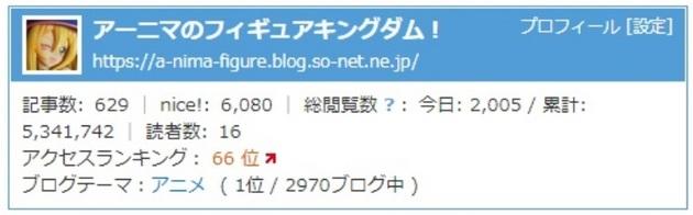 アーニマの記事作成画像1 - コピー (142).jpg