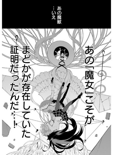 アーニマの記事作成画像1 - コピー (1430).jpg