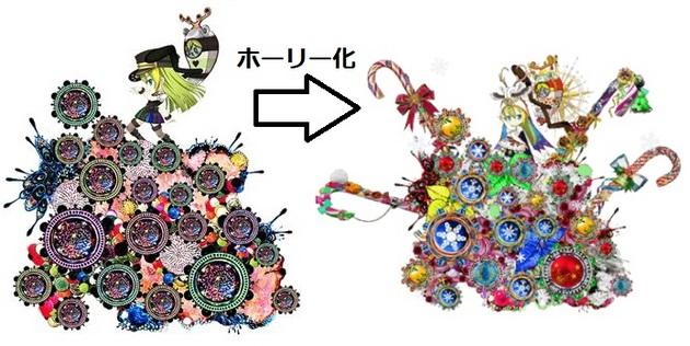アーニマの記事作成画像1 - コピー (21).jpg
