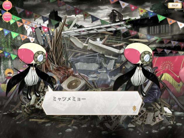 アーニマの記事作成画像1 - コピー (735).jpg