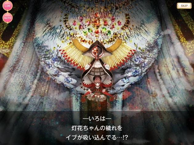 アーニマの記事作成画像1 - コピー (793).jpg
