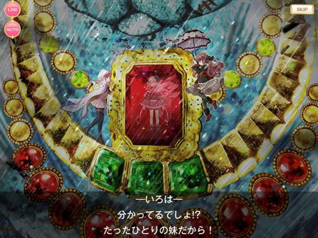 アーニマの記事作成画像1 - コピー (798).jpg