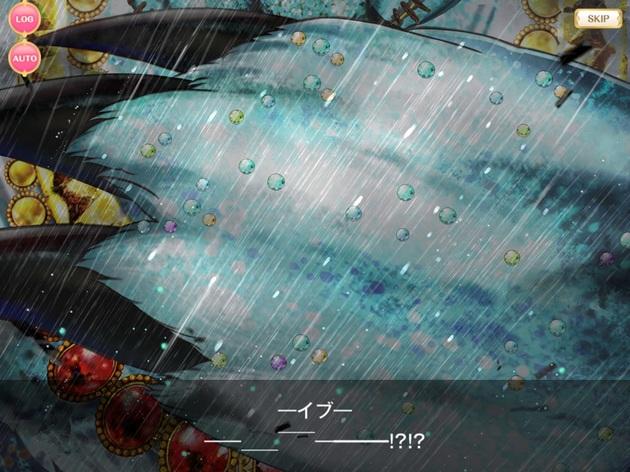 アーニマの記事作成画像1 - コピー (821).jpg