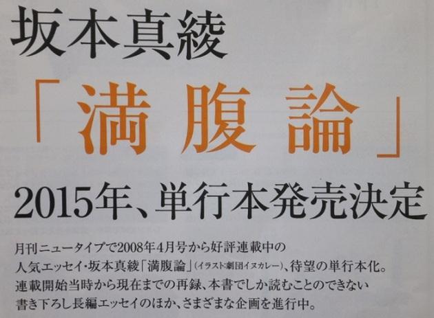 アーニマブログ - コピー (112).JPG