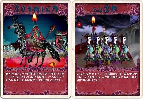 アーニマ・フィギュアブログ - コピー (407).jpg