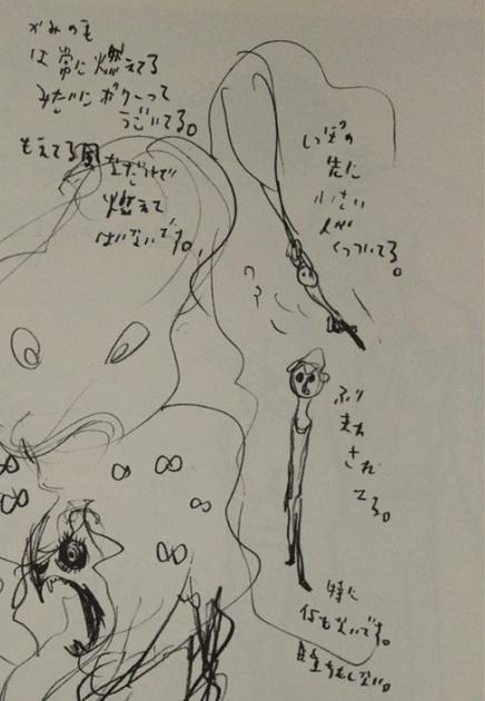 アーニマ・フィギュアブログ - コピー (467).jpg