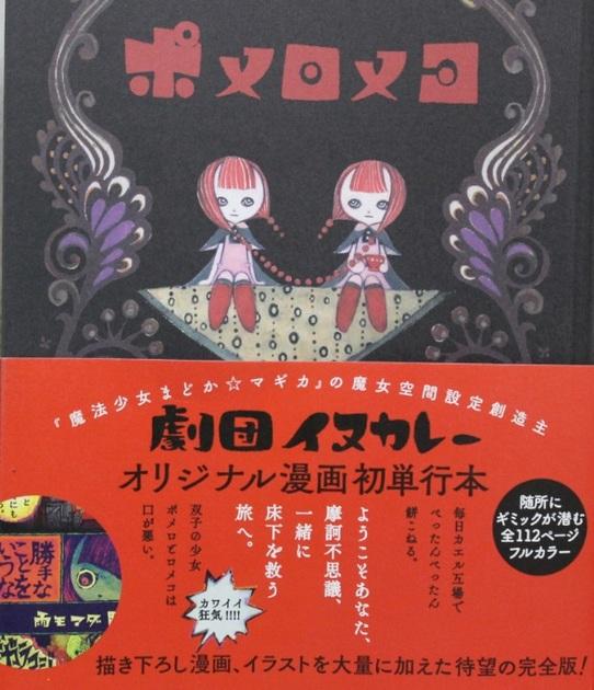 アーニマ・フィギュアブログ - コピー (733).jpg