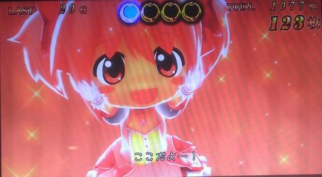 スロ アーニマのブログ - コピー (12).jpg