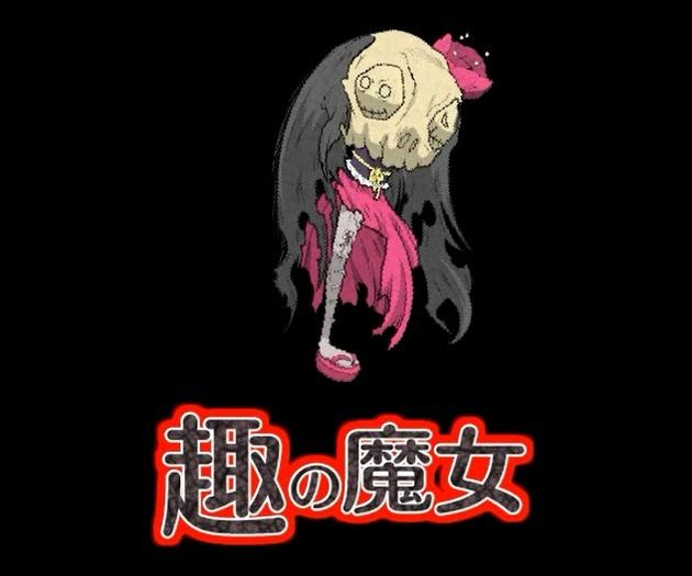 フィギュアキングダム - コピー (228).jpg