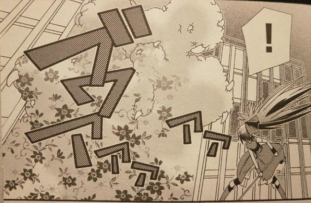 フィギュアキングダム - コピー (241).jpg
