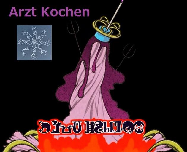 フィギュアキングダム - コピー (318).jpg
