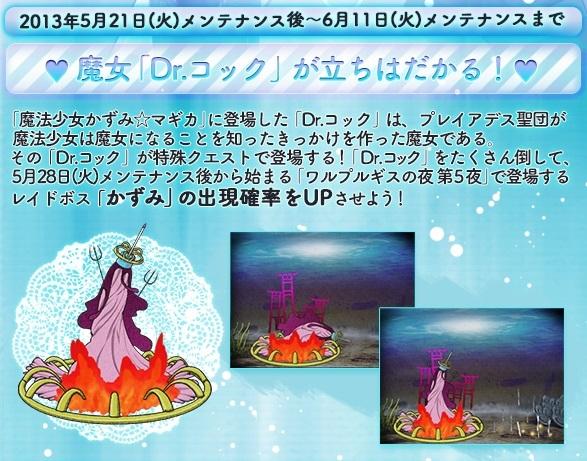 フィギュアキングダム - コピー (324).jpg
