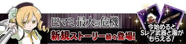 フィギュアキングダム - コピー (409).jpg
