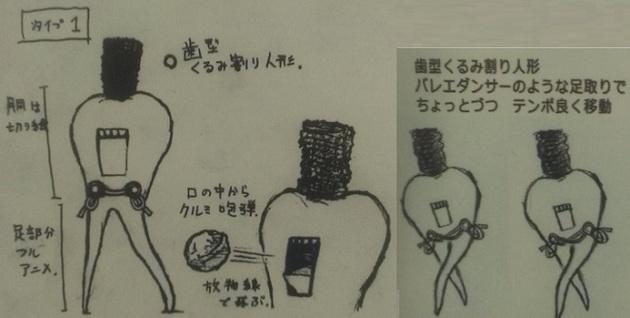 リリア - コピー (10).jpg