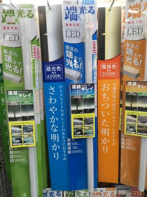 引越し!フィギュアキングダム! - コピー (134).jpg